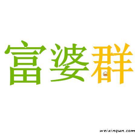 全国女神豪男交流中心