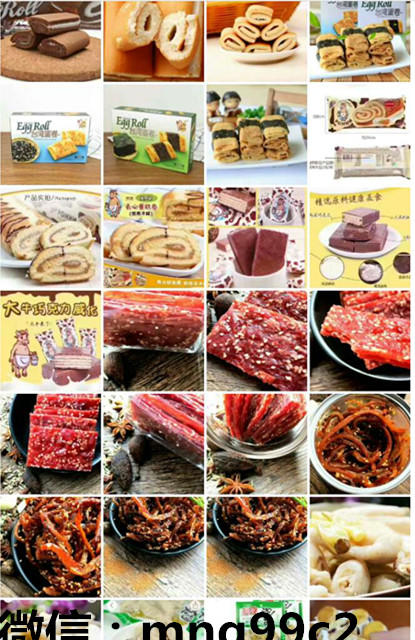 微信商品图片